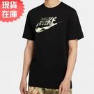 【現貨】NIKE Sportswear 男裝 短袖 休閒 純棉 柔軟 迷彩LOGO 黑【運動世界】CU8915-010
