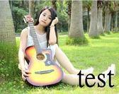 吉它吉他38寸民謠木吉他初學者吉他學生新手練習青少年入門男女通用XW(免運)