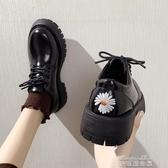 (免運)娃娃鞋ins老爹鞋女劉雯同款厚底增高鬆糕單鞋漆皮大頭鞋英倫黑色小皮鞋