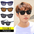 TR90偏光Polaroid太陽眼鏡 超輕量僅20g 時尚墨鏡 太陽眼鏡 抗UV400 【91522】
