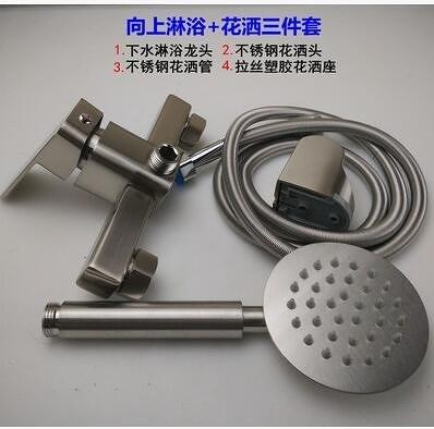 304不銹鋼淋浴龍頭浴室暗裝三聯浴缸冷熱水龍頭【向上淋浴 花灑三件套】