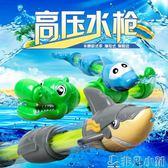 兒童水槍玩具大容量抽拉式背包針筒高壓噴水游泳池戲水漂流打水仗