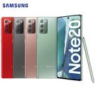【加送空壓殼~內附保護套+保貼】SAMSUNG Galaxy Note20 5G 8G/256G