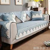 沙發罩簡約現代皮實木沙發墊布藝純棉防滑四季通用坐墊萬能套罩巾全包蓋 NMS蘿莉小腳丫
