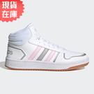 【現貨】Adidas HOOPS 2.0 女鞋 休閒 高筒 皮革 經典 復古 白 粉【運動世界】FY6020