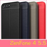 【萌萌噠】ASUS ZenFone 4 (5.5) ZE554KL 創意新款荔枝紋保護殼 防滑防指紋 網紋散熱設計 全包軟殼