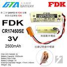 ✚久大電池❚ 日本 FDK 三洋 SANYO CR17450SE 3V 二號中橙頭 附電阻 【PLC工控電池】FD14