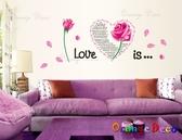 壁貼【橘果設計】Rose DIY組合壁貼/牆貼/壁紙/客廳臥室浴室幼稚園室內設計裝潢