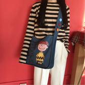 拾花布語 原創紐扣款帆布包Snoopy印花可調節斜挎包包女學生書包   享購