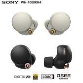 Sony WF-1000XM4 (贈USB充電器) Wireless 真無線防水降噪耳機 公司貨保固18個月