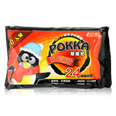 POKKA  企鵝暖暖包 24H 免搓揉 10入【新高橋藥妝】