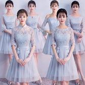 灰色伴娘服短款時尚新款白色韓版顯瘦姐妹裙伴娘團禮服畢業小禮服 qf4179【黑色妹妹】