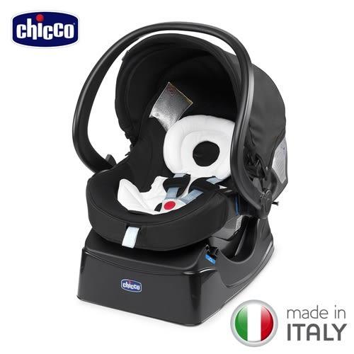 【好禮買就送】chicco-Auto-Fix Fast手提汽座-玩美黑