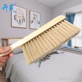 木質長柄掃床刷地毯清潔刷沙發除塵刷 掃把笤帚床刷子軟毛刷  凱斯盾數位3C