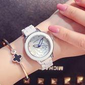 手錶白色陶瓷防水女士腕錶簡約時尚韓版女生錶石英錶 至簡元素