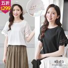【五折價$299】糖罐子袖造型簍空緹花下擺開衩前短長上衣→預購【E56364】
