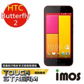 TWMSP★按讚送好禮★iMOS 宏達電 HTC 蝴蝶2 含上下段 電競 Touch Stream 霧面 螢幕保護貼