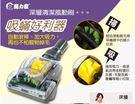 魔力家吸塵器專用深層清潔風動刷