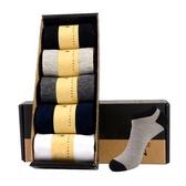 男女情侶中筒長襪四季休閒防臭棉襪低筒淺口短筒短襪子 萬寶屋