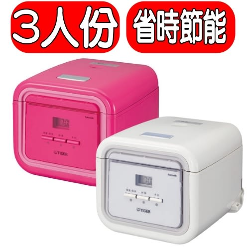 虎牌【JAJ-A55R】3人份tacook微電腦電子鍋