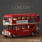 創意家居裝飾品擺件倫敦巴士鐵皮雙層公交車模型陳列擺設        瑪奇哈朵