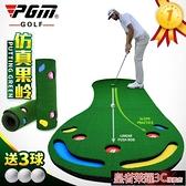 室內高爾夫 加大版!室內高爾夫果嶺 推桿練習器 迷你果嶺 家庭/辦公室練習毯