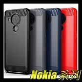 【萌萌噠】諾基亞 Nokia 5.4 (6.39吋) 類金屬碳纖維拉絲紋保護殼 軟硬組合 全包矽膠軟殼 手機殼