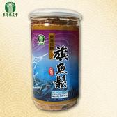 東港鎮農會-旗魚鬆(300g/罐)