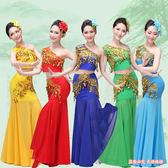 新款成人兒童傣族舞蹈演出服裝孔雀舞蹈演出服女包臀長款魚尾裙 年終尾牙交換禮物