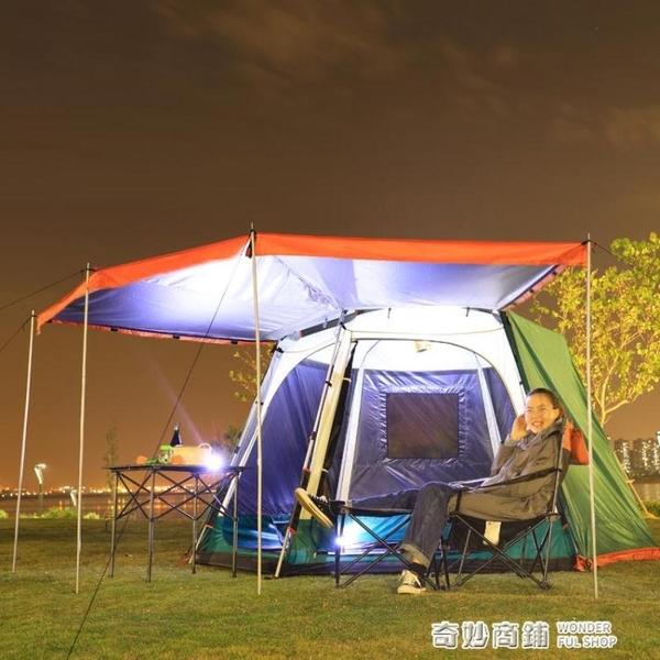 探險者帳篷戶外全自動帳篷野營加厚防暴雨露營鋁桿3-4人帳篷【雙12購物節】