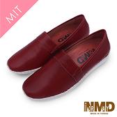 真皮休閒鞋 懶人鞋 自然系純色平紋真皮球囊氣墊懶人鞋-MIT手工鞋(胭脂紅) Normady 諾曼地