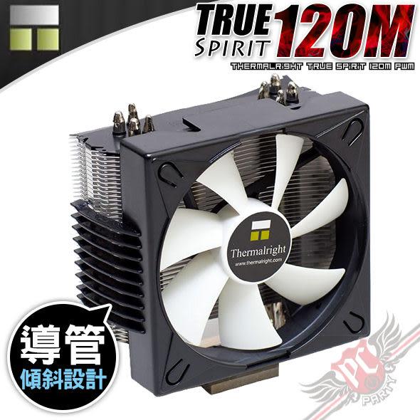 [ PC PARTY ] 利民 Thermalright TRUE Spirit 120M 新版 真魂 塔型 CPU散熱器