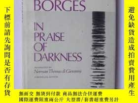 二手書博民逛書店In罕見Praise Of DarknessY256260 Jorge Luis Borges Dutton