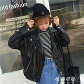 韓版短款機車服寬鬆pu皮皮衣學生休閒夾克上衣外套潮 蓓娜衣都
