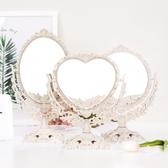 化妝鏡 歐式台式桌面公主美容化妝鏡復古雙面宿舍小鏡子女隨身梳妝鏡便攜 16色 交換禮物