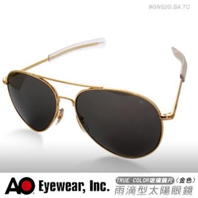 AO-Flight gear General 太陽眼鏡#GN52G.BA.TC【AH01026】聖誕節交換禮物 大創意生活百貨