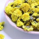 台灣黃菊花、菊花、花草茶 1兩(37.5克) 純正台灣產~新鮮到貨~ 【正心堂】