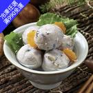 任-海瑞 香菇貢丸(600g/包)