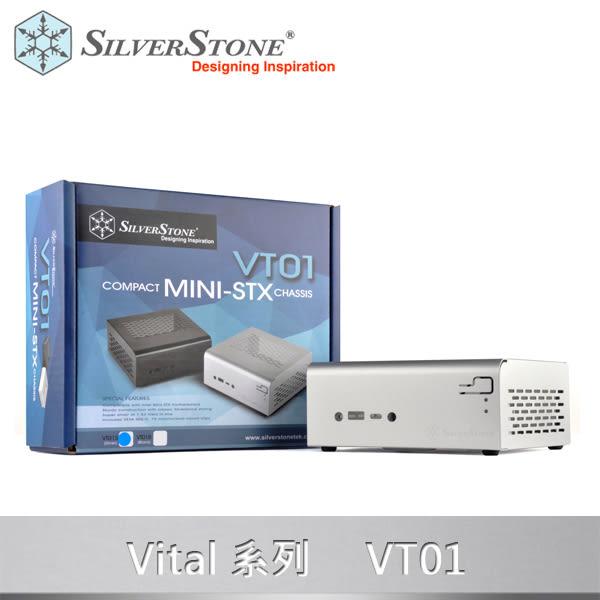 【免運費】SilverStone 銀欣 Vital 系列 VT01 mini-STX 機殼 / mini-STX 專用 - 適用ASUS H110S1 主機板