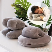 抱枕 夏天辦公室午睡抱枕頭趴桌上睡覺神器男款學生午休小號女生趴趴枕-金牛賀歲
