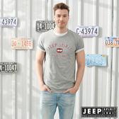 【JEEP】美式立體文字浮雕短袖TEE-灰
