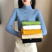 DE SHOP~半高領套頭毛衣修身顯瘦長袖打底針織衫上衣(T-1980)均碼