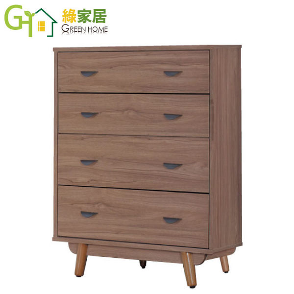 【綠家居】蘿拉絲 2.7尺柚木色木紋四斗櫃
