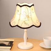 LED簡約布藝小台燈田園 臥室浪漫結婚房床頭燈MJBL 端午節禮物