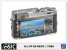 STC 9H鋼化 玻璃保護貼 螢幕保護貼 適 FUJIFILM XS10 X-S10 同 XT30(公司貨)
