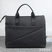 男士公事包 職業商務包2019新款時尚簡約手提包文件袋 CJ6343『寶貝兒童裝』