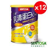 三多乳清蛋白C+I ×12罐
