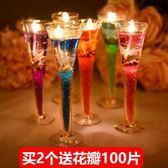 生日創意浪漫蠟燭浪漫香薰無煙燭光晚餐蠟燭果凍七夕情人節蠟燭 七夕情人節特惠