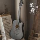 吉他 41寸單板木吉他民謠吉他38寸初學者新手入門吉它男女生專用樂器 夢藝家