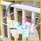 可折疊 陽台曬鞋架 晾鞋 曬衣架 窗台 尿布晾曬架 浴室掛架